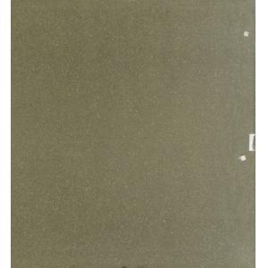 Image for Cambria 25259-1: Brightstone